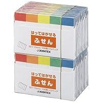ふせん 色帯(50mm×15mm)10個