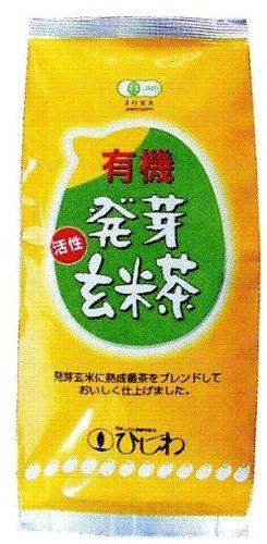 ひしわ 有機活性発芽玄米茶 150g