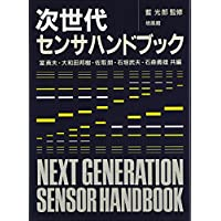 Amazon.co.jp: 石垣 武夫: 本