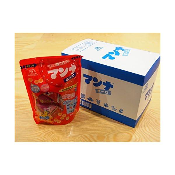 森永製菓 マンナボーロ 34g×5袋の紹介画像3