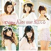 Kiss me 愛してる(初回生産限定盤B)(DVD付)
