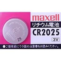 日立マクセル ボタン電池 CR2025 リチウム電池 1個 マクセル maxell