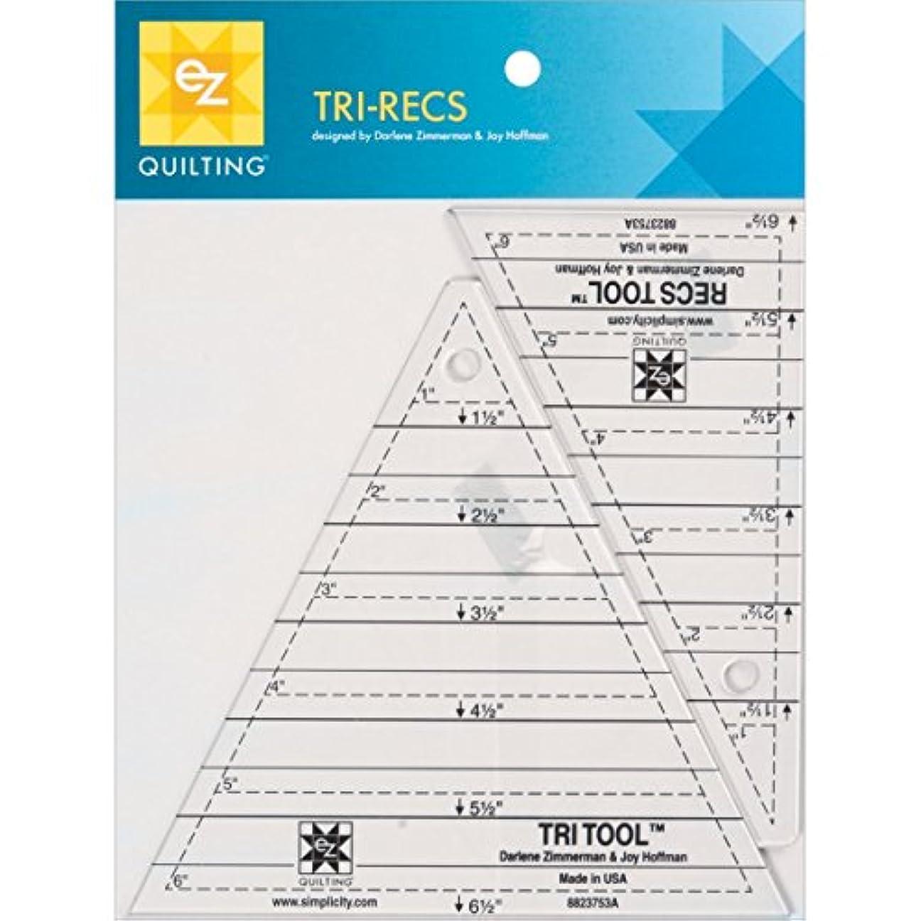 高度な旅行ボアTri-Recs Tools-1
