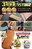 NeedNetwork iphone XS ケース iphone X ケース 手帳型 本革レザー スマホケース アイフォン 耐衝撃 カードホルダー スタンド カバー マグネット式