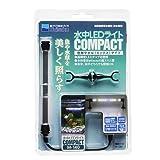 水作 水中LEDライト コンパクト M-140 (ミックス)