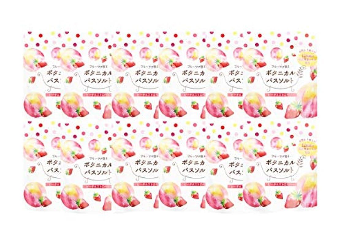 占めるマニフェストエンディング松田医薬品 フルーツが香るボタニカルバスソルト ピーチ&ストロベリー 30g 12個セット