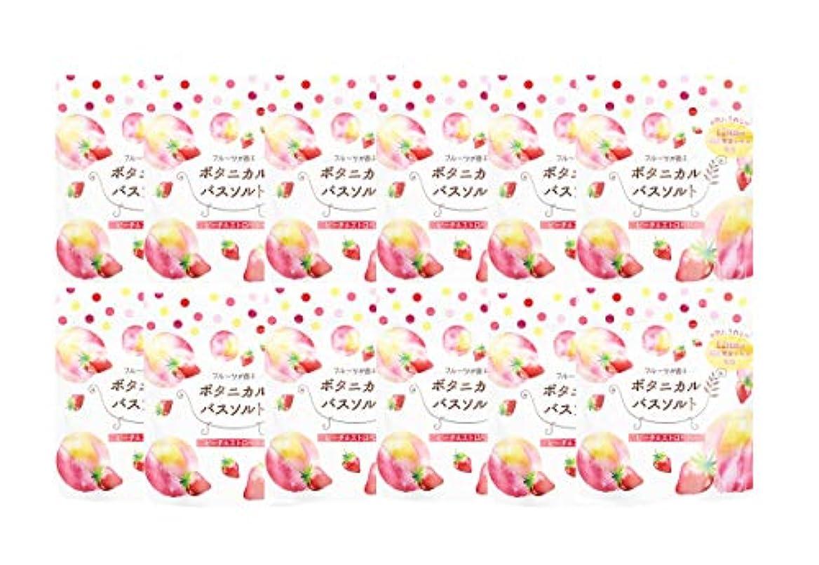 壊すピアノを弾く仕事松田医薬品 フルーツが香るボタニカルバスソルト ピーチ&ストロベリー 30g 12個セット