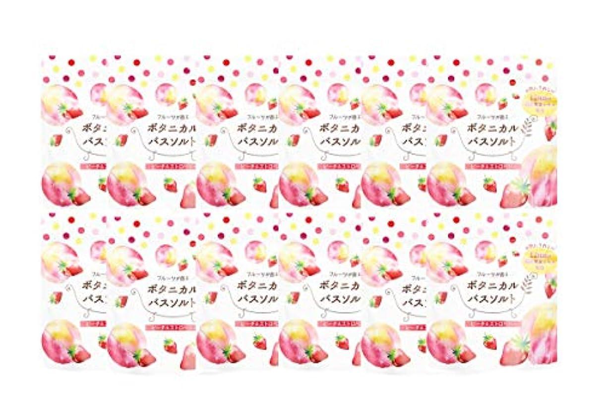 バドミントン群衆沿って松田医薬品 フルーツが香るボタニカルバスソルト ピーチ&ストロベリー 30g 12個セット