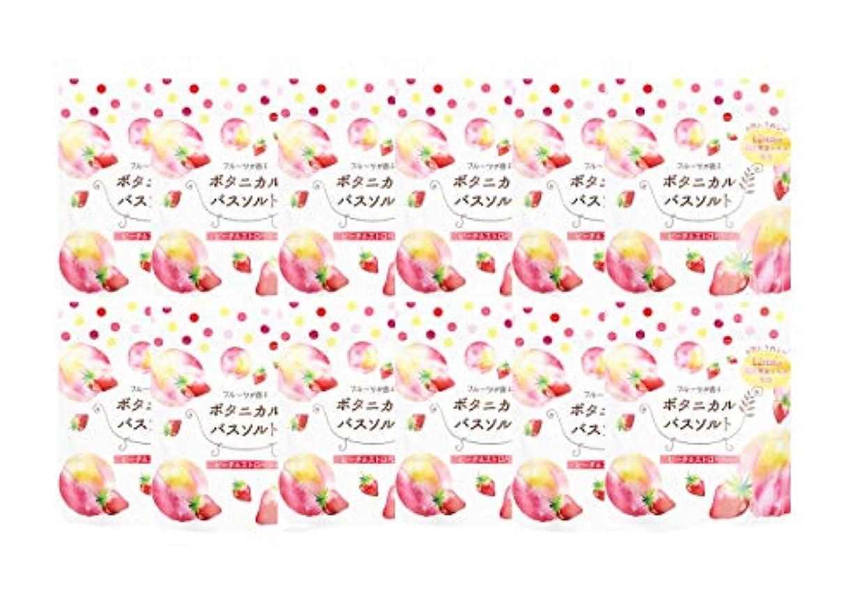 ダーベビルのテスもちろん上松田医薬品 フルーツが香るボタニカルバスソルト ピーチ&ストロベリー 30g 12個セット