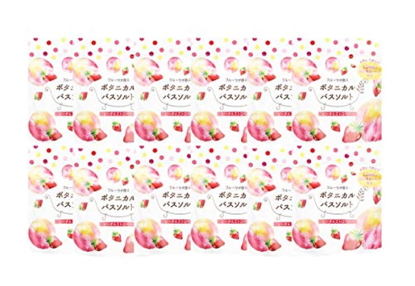 インド勝者クスクス松田医薬品 フルーツが香るボタニカルバスソルト ピーチ&ストロベリー 30g 12個セット