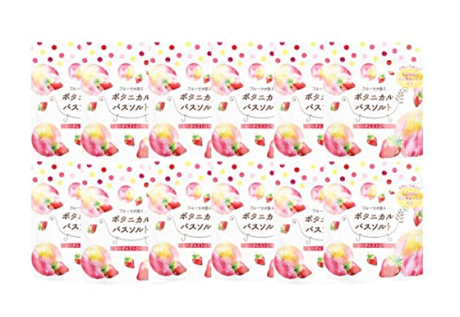 頭痛自由したがって松田医薬品 フルーツが香るボタニカルバスソルト ピーチ&ストロベリー 30g 12個セット