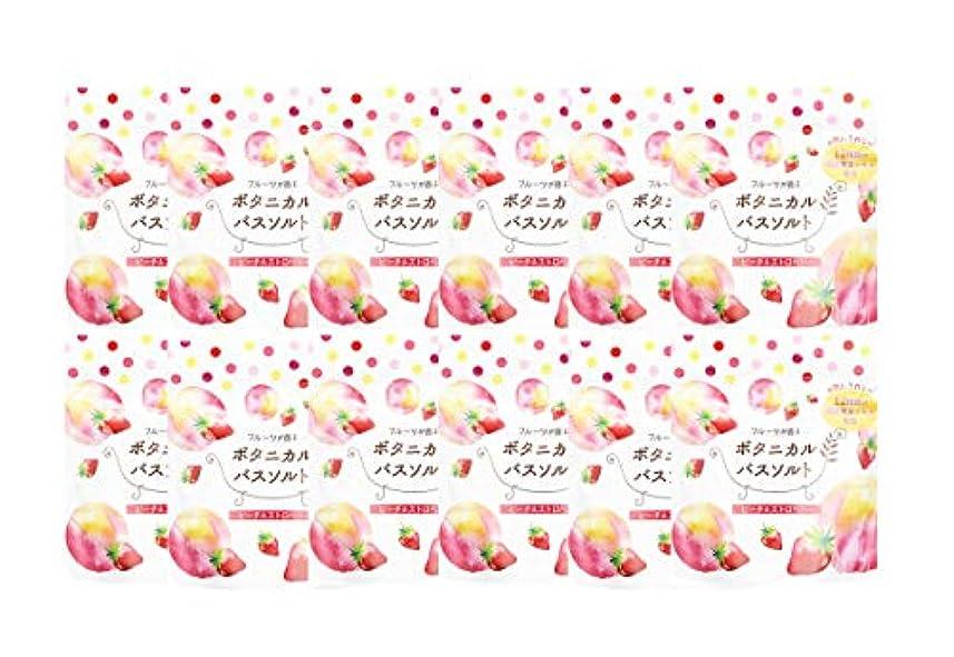 スポンサー呼吸ブルジョン松田医薬品 フルーツが香るボタニカルバスソルト ピーチ&ストロベリー 30g 12個セット