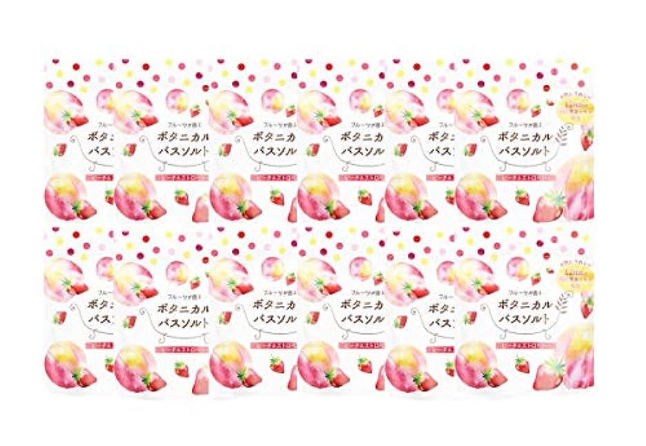 細いボイコット猛烈な松田医薬品 フルーツが香るボタニカルバスソルト ピーチ&ストロベリー 30g 12個セット