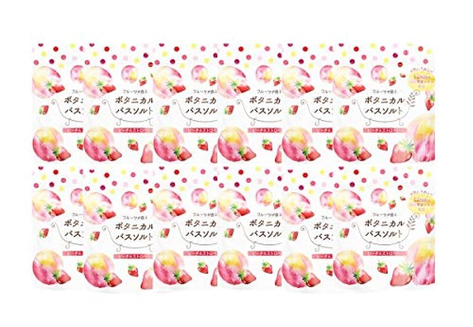 ブッシュスピン仕える松田医薬品 フルーツが香るボタニカルバスソルト ピーチ&ストロベリー 30g 12個セット