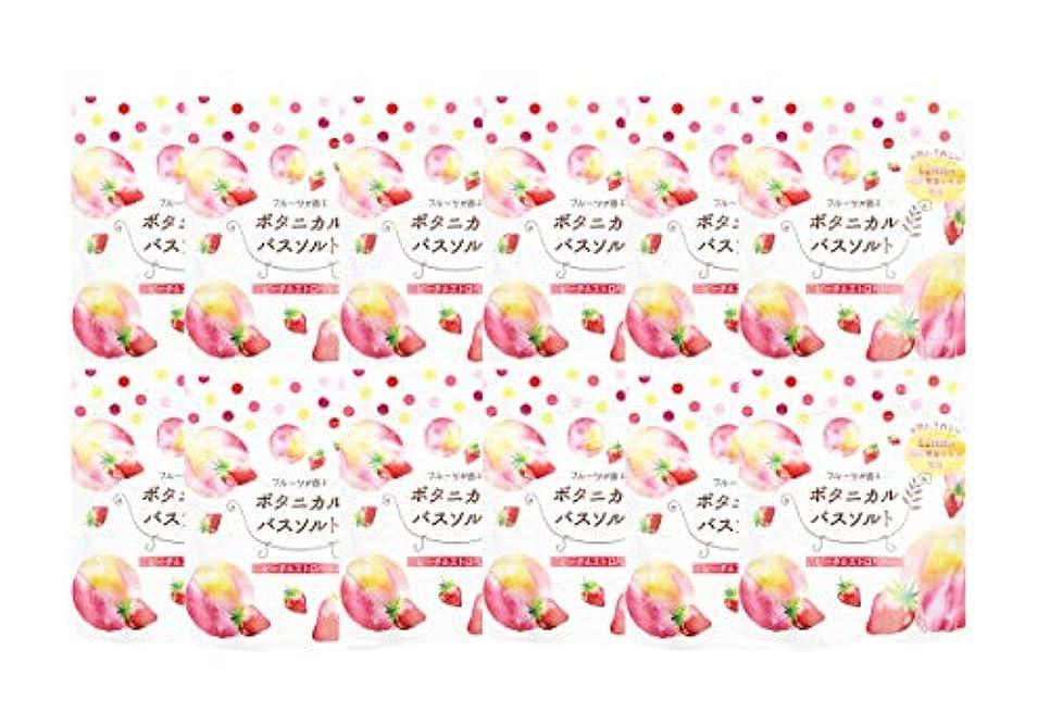 オーバーフローサッカー通常松田医薬品 フルーツが香るボタニカルバスソルト ピーチ&ストロベリー 30g 12個セット