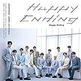 Happy Ending (通常盤)
