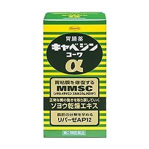 【第2類医薬品】キャベジンコーワα 100錠の関連商品1