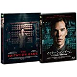 イミテーション・ゲーム/エニグマと天才数学者の秘密 コレクターズ・エディション[初回限定生産]アウタースリーブ付 [Blu-ray]