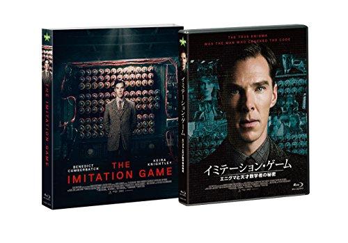 イミテーション・ゲーム/エニグマと天才数学者の秘密 コレクターズ・エディション[初回限定生産]アウタースリーブ付 [Blu-ray]の詳細を見る