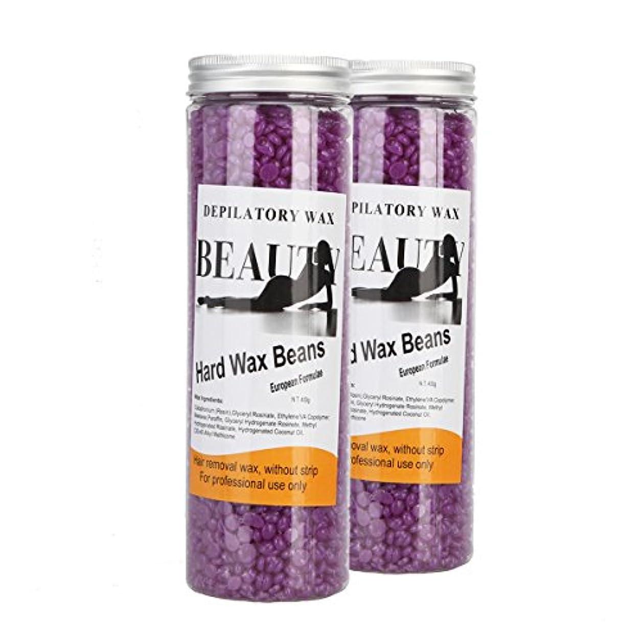 地元嫌いオーチャード(アーニェメイ)Bonjanvye ワックス脱毛 キット 400g 2缶 脱毛ワックス ハード ブラジリアンワックス ハード 粒-バイオレット