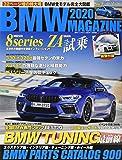 BMW マガジン2020 2020年 01 月号 [雑誌]: BMWミニマガジン 増刊 画像