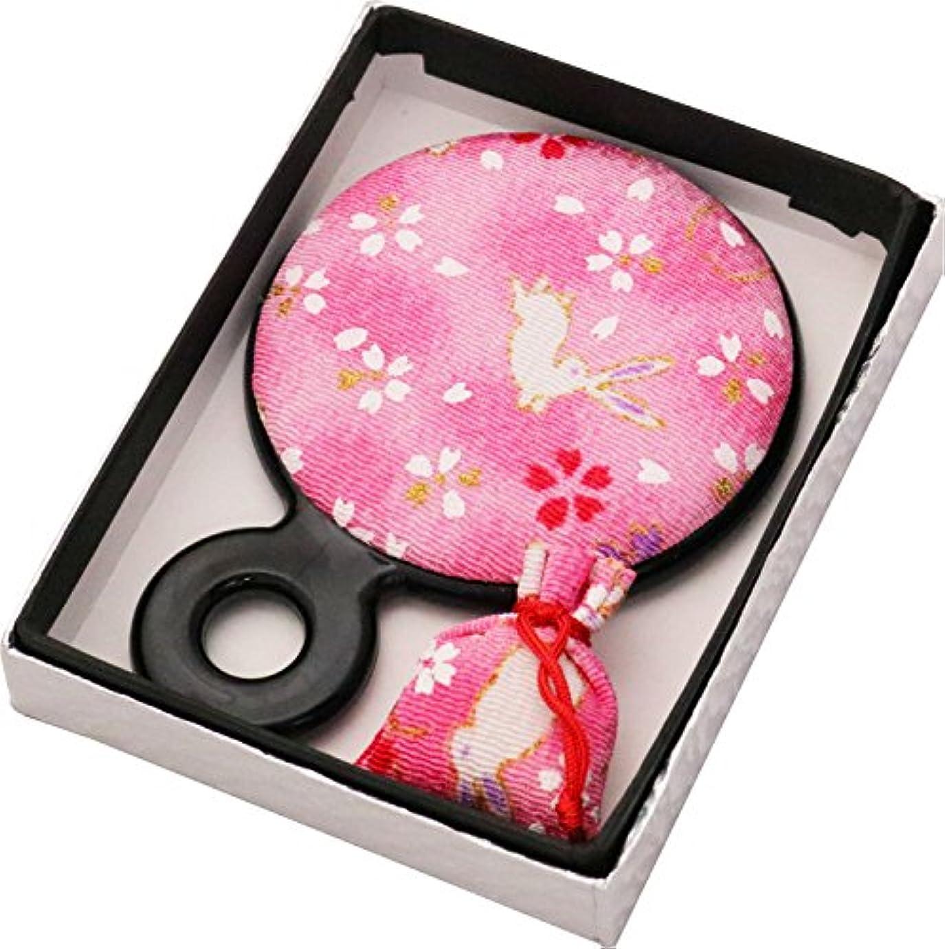 虐待レッドデート彫刻家ユーアイ 手鏡&匂い袋セット ちりめん友禅 うさぎ ピンク