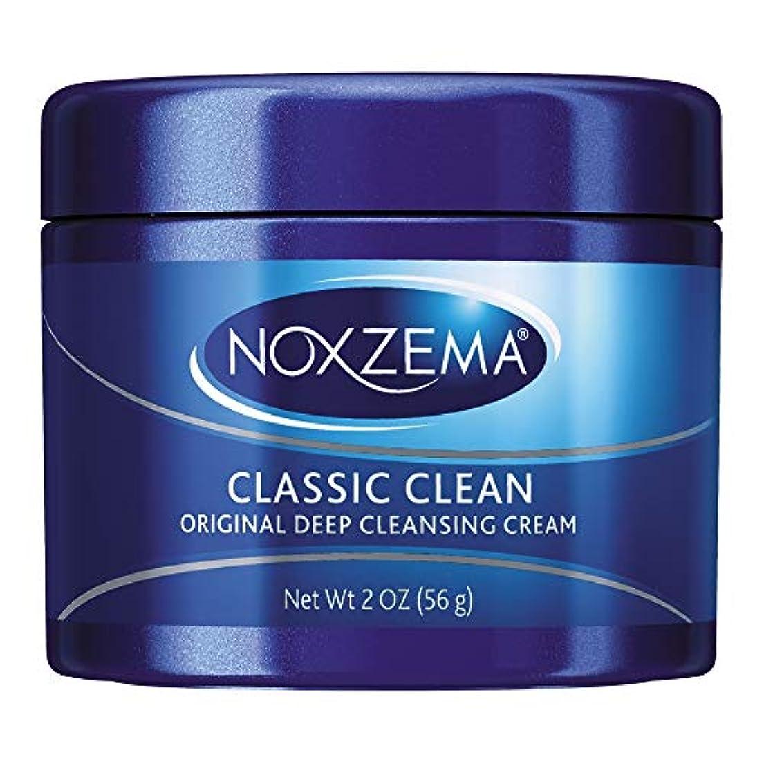 ラフお勧めスケジュールNoxzema オリジナルディープクレンジングクリーム2オンス(10パック)