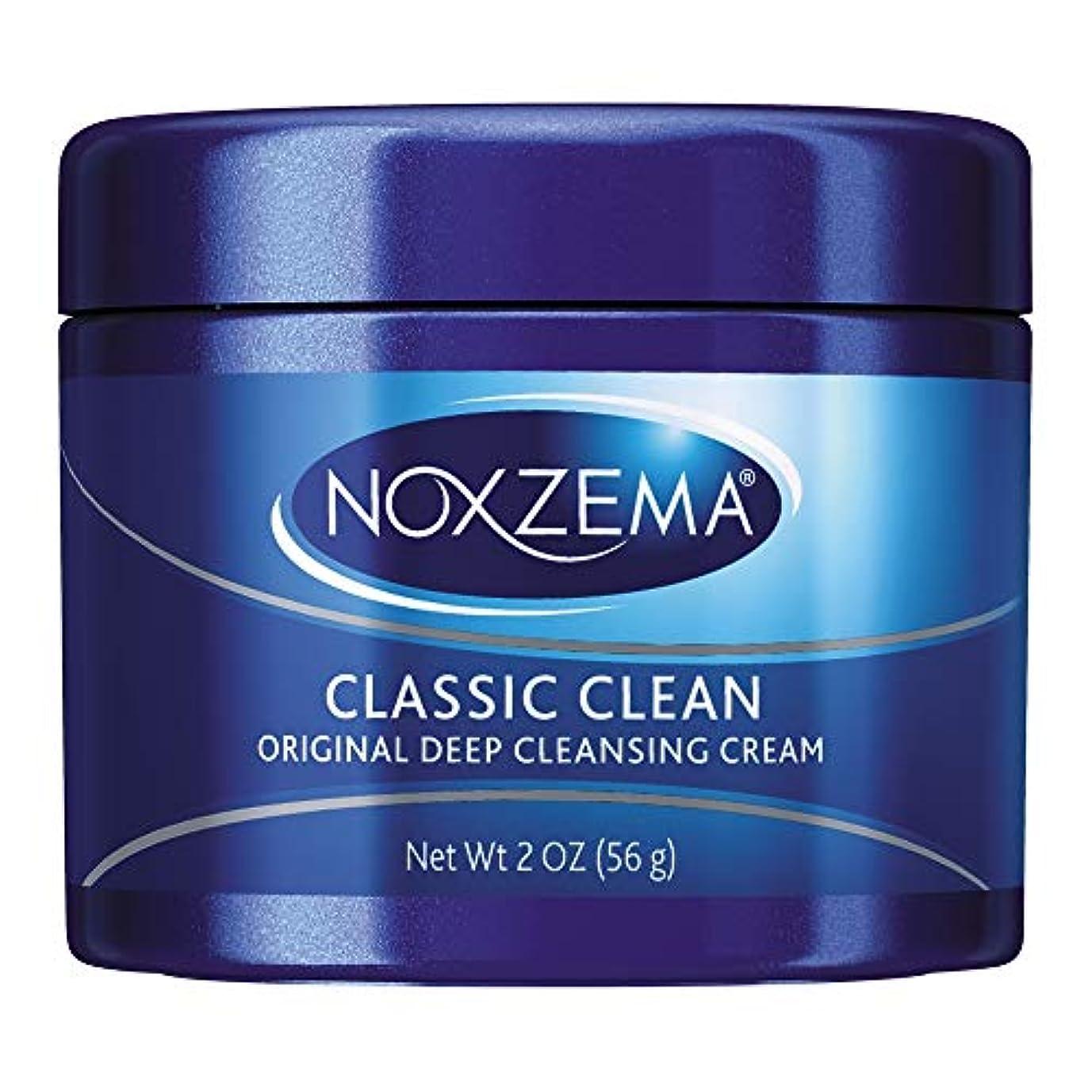 泳ぐ地下鉄援助するNoxzema オリジナルディープクレンジングクリーム2オンス(10パック)