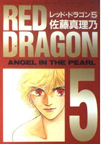 [佐藤真理乃] RED DRAGON 5