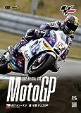 2012MotoGP Round 12 チェコGP[DVD]