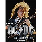 AC/DC バンド・スコア・ベスト