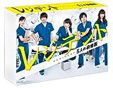 レジデント~5人の研修医 Blu-ray BOX[Blu-ray/ブルーレイ]