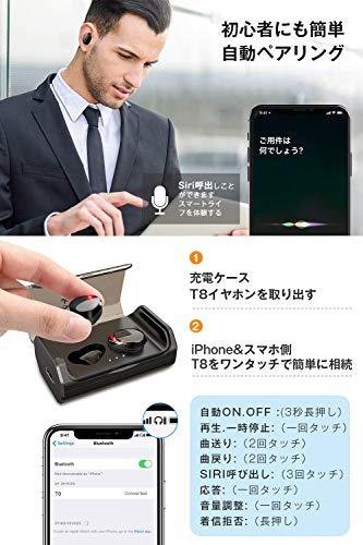 『【最先端Bluetooth5.0+EDRが搭載】Bluetooth イヤホン IPX7完全防水 95時間連続駆動 Hi-Fi高音質 3Dステレオサウンド CVC8.0ノイズキャンセリング&AAC8.0対応 自動ペアリング マイク付き 完全ワイヤレス イヤホン 両耳 左右分離型 タッチ式 マイク内蔵 ブルートゥース イヤホン 日本語音声提示 技適認証済 iPhone&Android対応 (ブラック) (ブラック) (ブラック)』の5枚目の画像