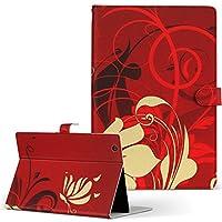 igcase Qua tab QZ8 KYT32 au LGエレクトロニクス キュアタブ タブレット 手帳型 タブレットケース タブレットカバー カバー レザー ケース 手帳タイプ フリップ ダイアリー 二つ折り 直接貼り付けタイプ 007606 フラワー 花 フラワー 赤 レッド