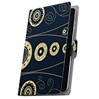 タブレット 手帳型 タブレットケース タブレットカバー カバー レザー ケース 手帳タイプ フリップ ダイアリー 二つ折り 革 ペイズリー ダマスク 花 000405 LGエレクトロニクス Qua tab PX au LG LGエレクトロニクス Qua tab QuatabPX quatabpx-000405-tb