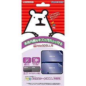 new3DSLL用本体外側保護シート『newよごれなシート3DLL(外側用)』