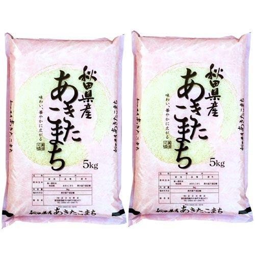 【精米】 秋田県 無洗米 1等米 秋田小町 5kg×2 令和元年産