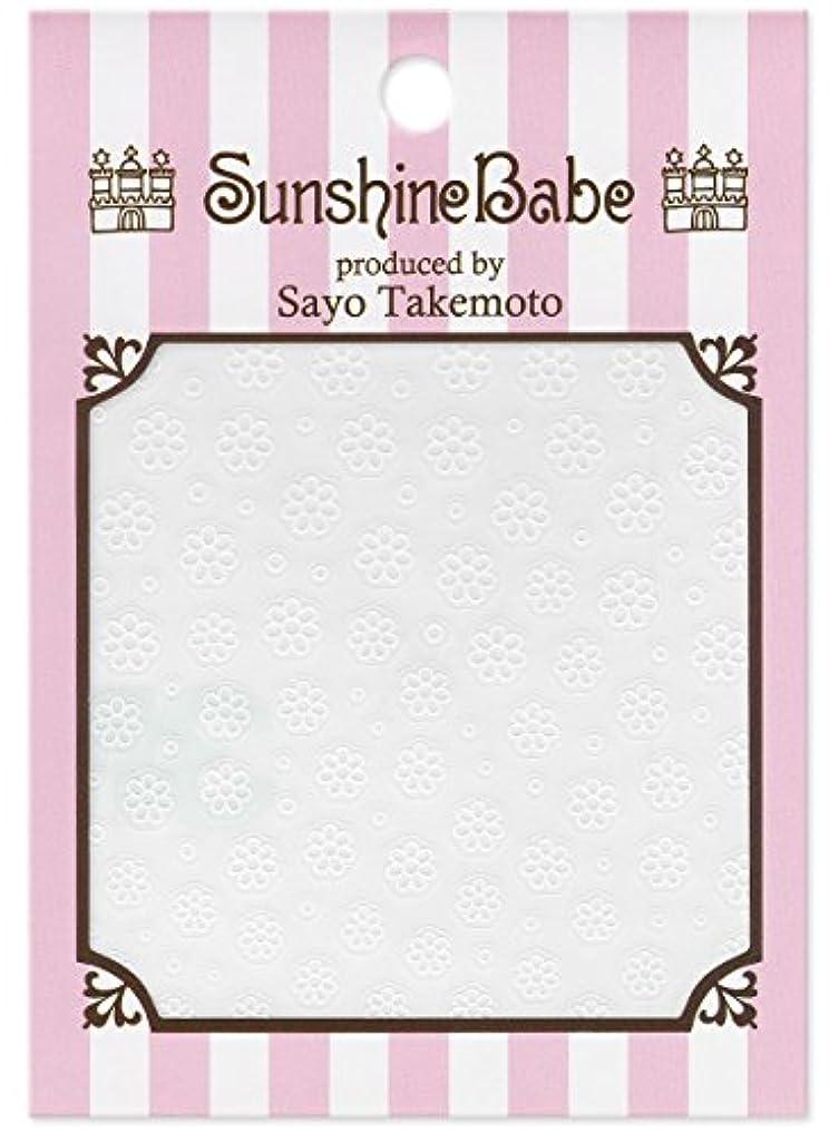 スケッチタワーうまくいけばサンシャインベビー ジェルネイル 武本小夜のネイルシール Sayo Style フラワー ホワイト