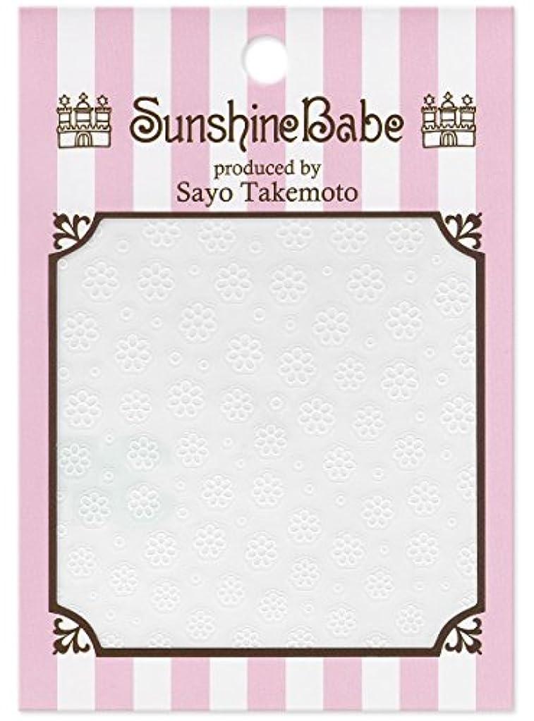 タックスケートのサンシャインベビー ジェルネイル 武本小夜のネイルシール Sayo Style フラワー ホワイト