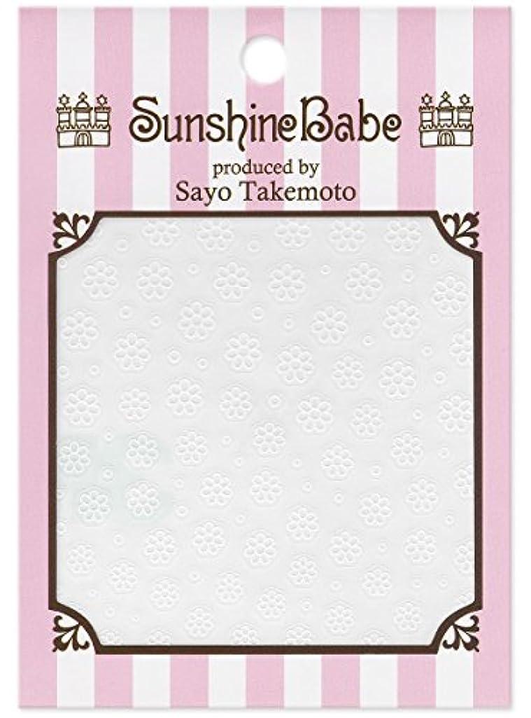 裁定いまトリクルサンシャインベビー ジェルネイル 武本小夜のネイルシール Sayo Style フラワー ホワイト