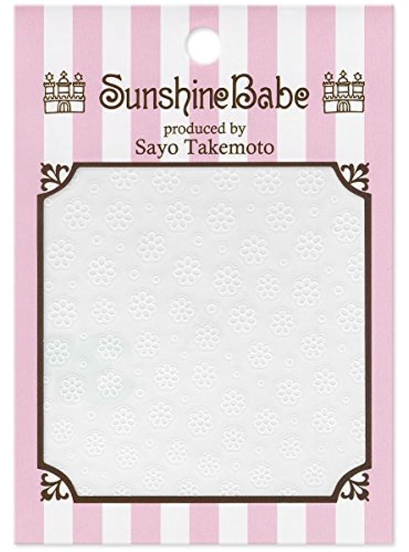 はさみ下に建てるサンシャインベビー ジェルネイル 武本小夜のネイルシール Sayo Style フラワー ホワイト