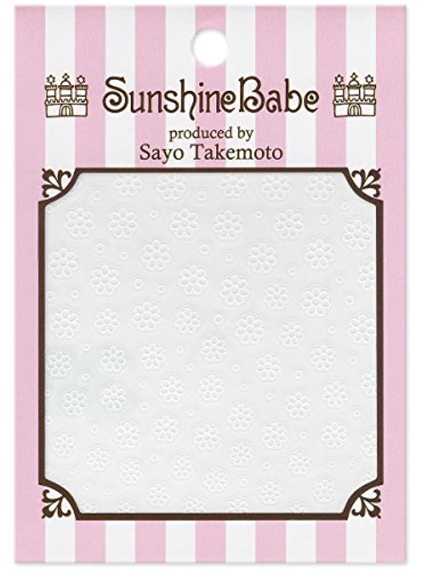 目立つ変数詳細にサンシャインベビー ジェルネイル 武本小夜のネイルシール Sayo Style フラワー ホワイト