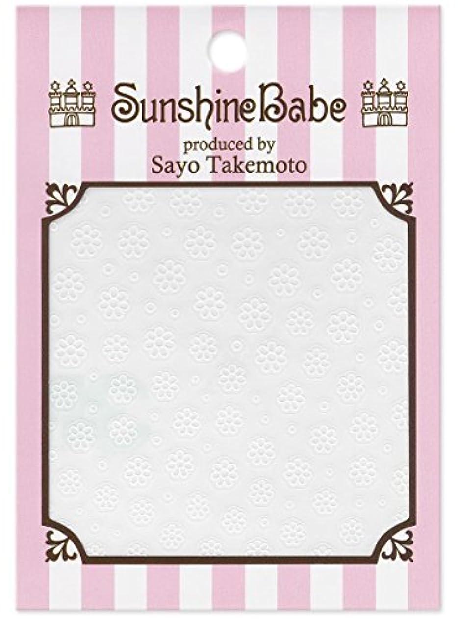 ボタン何サラダサンシャインベビー ジェルネイル 武本小夜のネイルシール Sayo Style フラワー ホワイト
