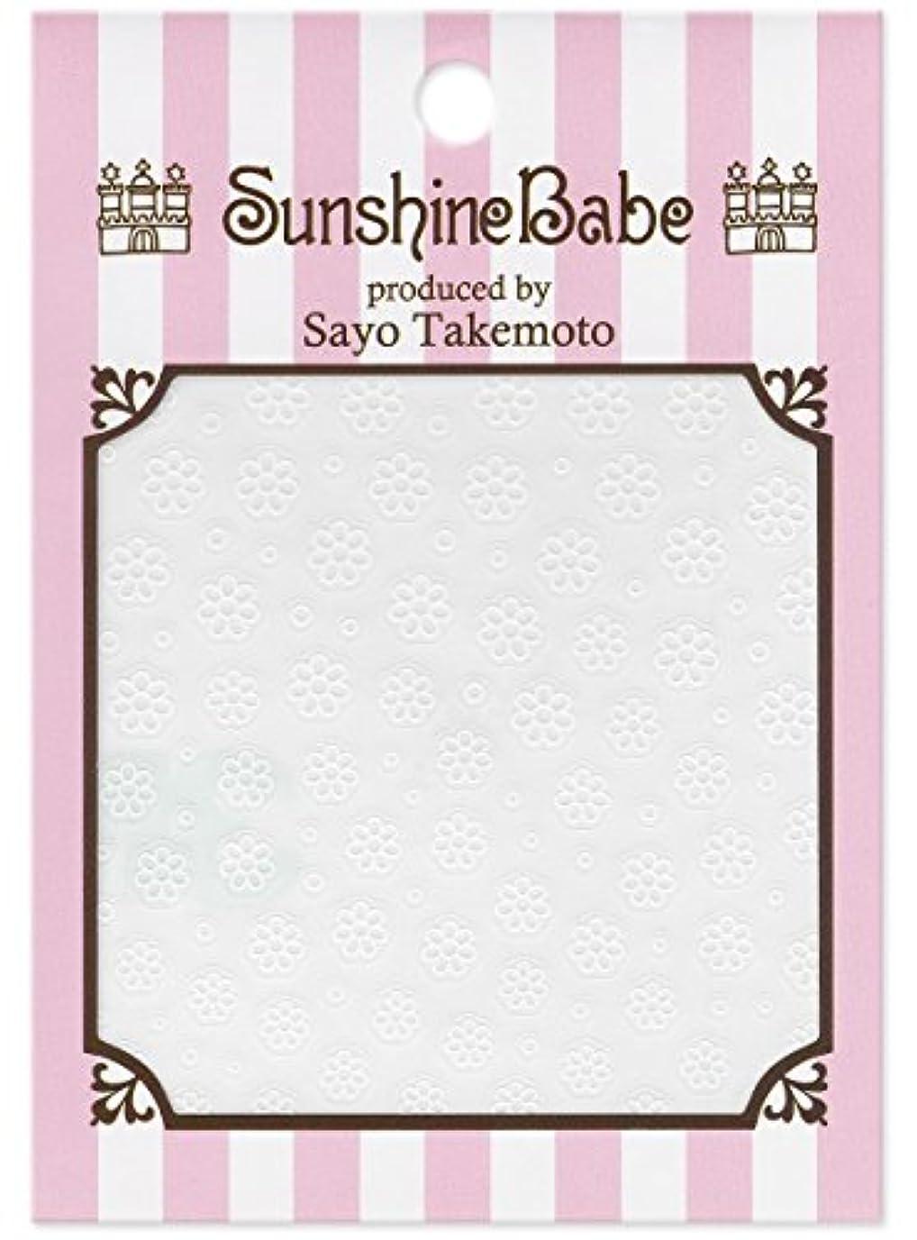 小屋つなぐ薄いですサンシャインベビー ジェルネイル 武本小夜のネイルシール Sayo Style フラワー ホワイト