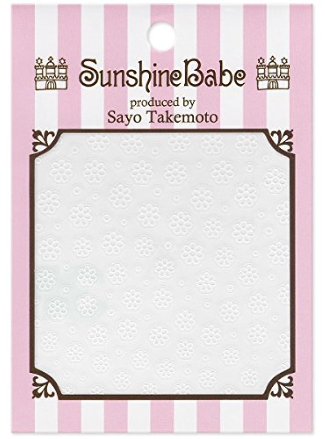 寄託しわ成功したサンシャインベビー ジェルネイル 武本小夜のネイルシール Sayo Style フラワー ホワイト
