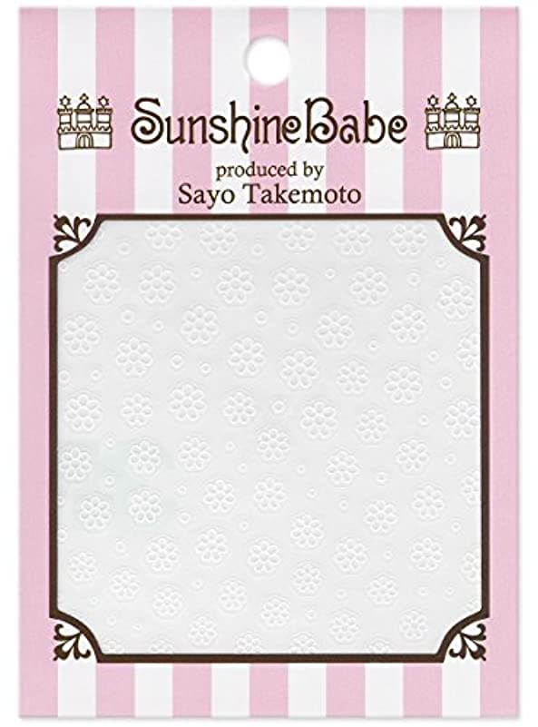 検証八百屋さん湿気の多いサンシャインベビー ジェルネイル 武本小夜のネイルシール Sayo Style フラワー ホワイト