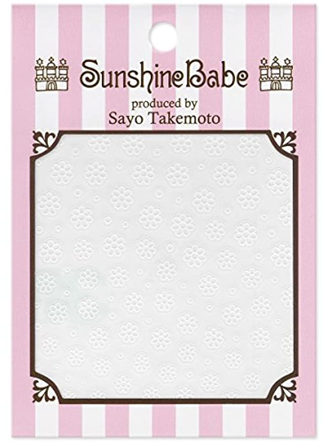 褒賞輸血計画サンシャインベビー ジェルネイル 武本小夜のネイルシール Sayo Style フラワー ホワイト