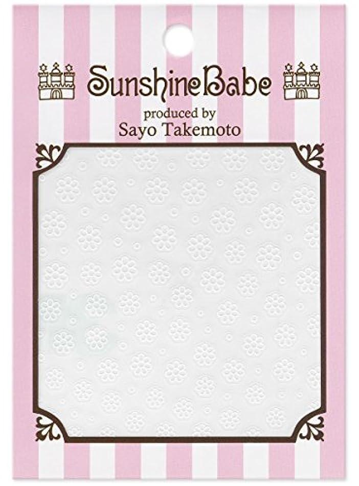 発見する相対サイズ実験的サンシャインベビー ジェルネイル 武本小夜のネイルシール Sayo Style フラワー ホワイト