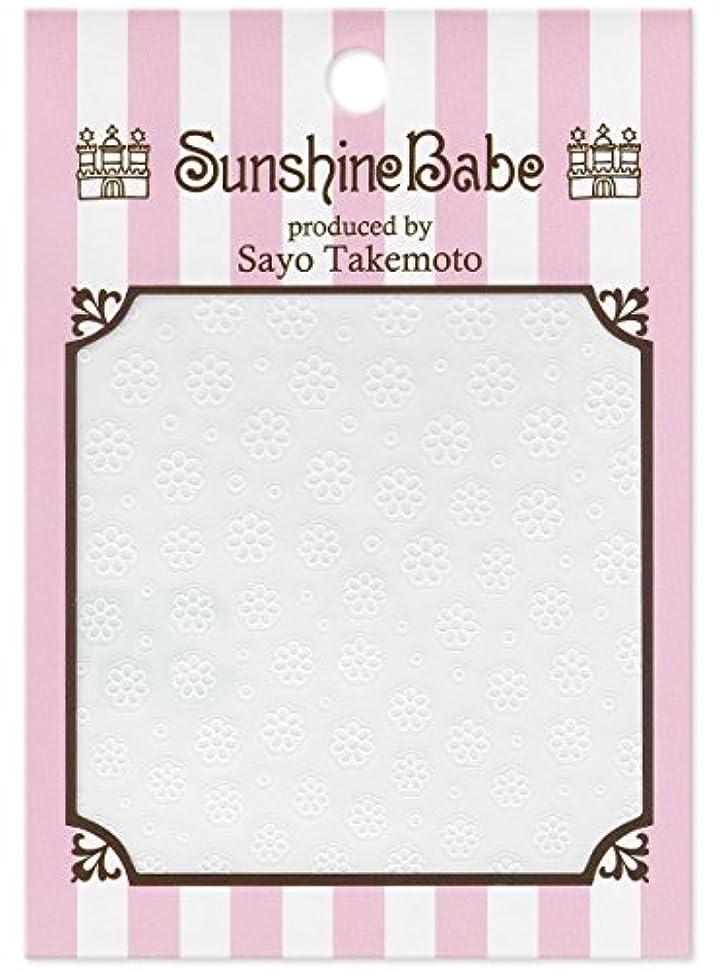 トロイの木馬承認変えるサンシャインベビー ジェルネイル 武本小夜のネイルシール Sayo Style フラワー ホワイト