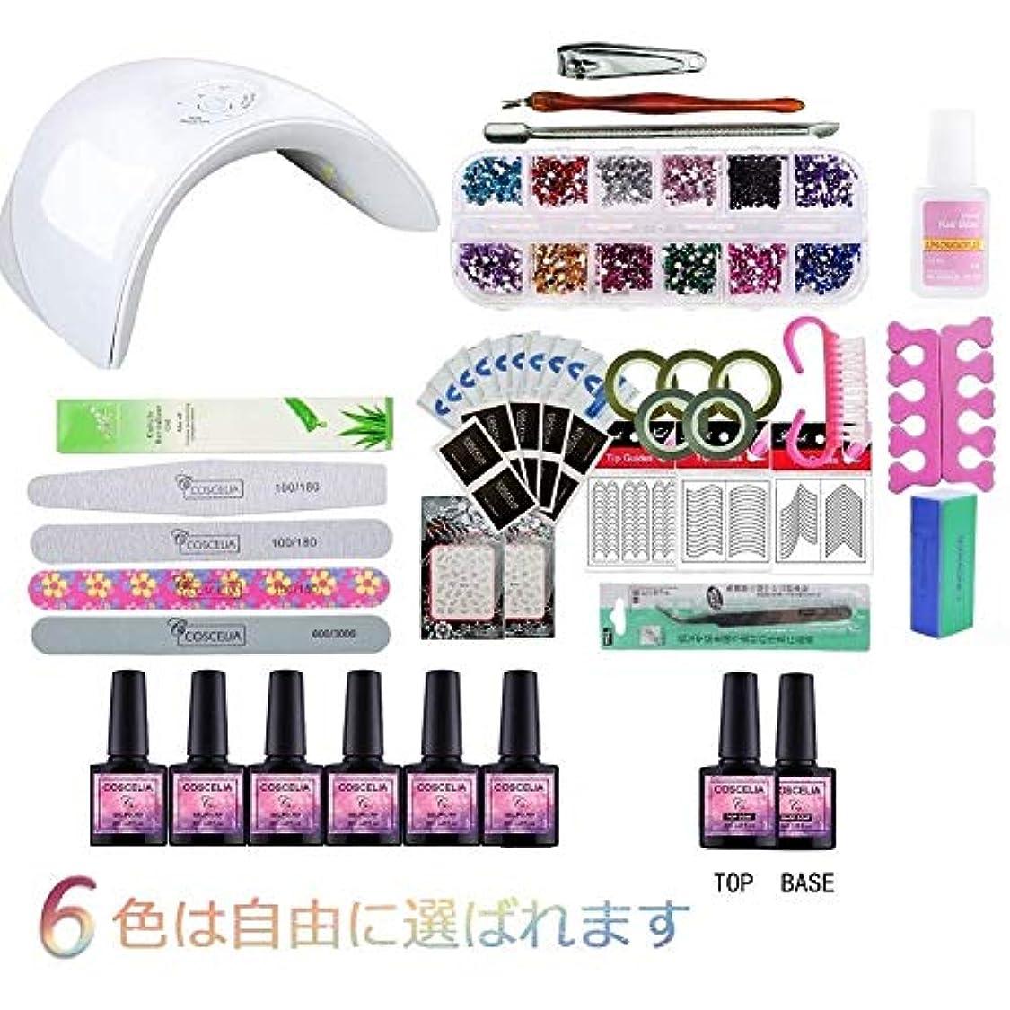 講義策定する現れるTwinkle Store ネイルセット 6色ネイルジェルカラーセット 36W UV/LEDネイルライト付きセット 6色を自由に選ぶことができるセット セルフネイルキット ネイルジェルキット